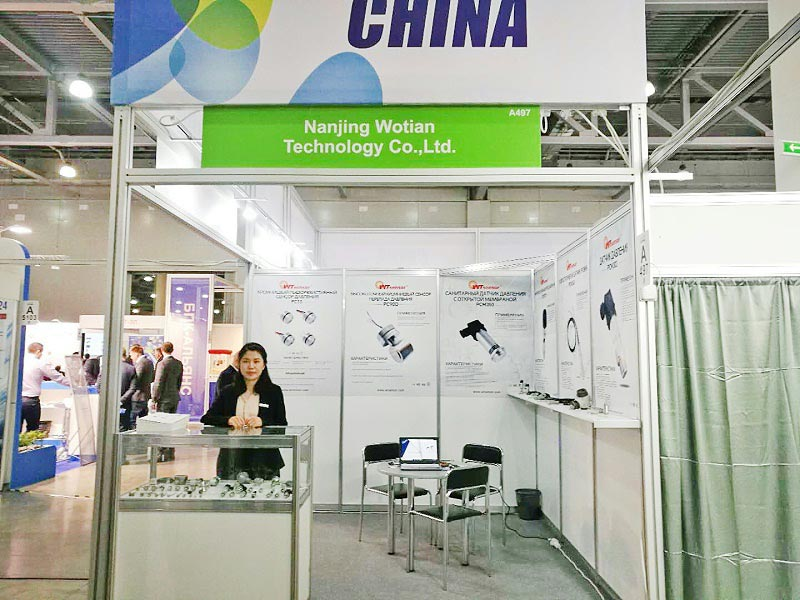 Wotian Attends the Russian Industrial Exhibition