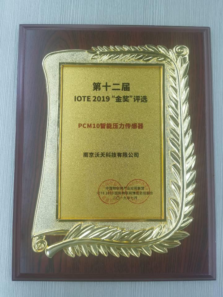 "Nanjing Wotian PCM10 intelligent pressure sensor won the ""IOTE Gold Award"""