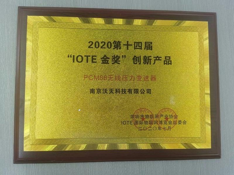 "Nanjing Wotian PCM86 wireless pressure transmitter won the ""IOTE Gold Award"""