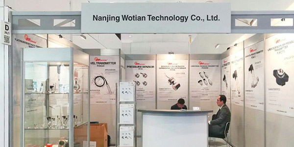Wotian Attended the German Industrial Exhibition