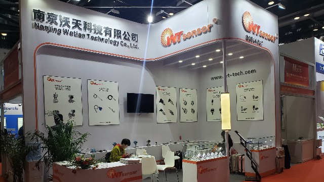 Nanjing Wotian participated in the 30th China International Measurement Control and Instrumentation Exhibition