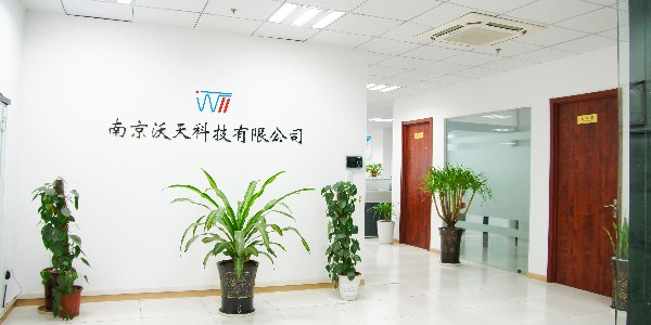 Nanjing Wotian Technology Co., Ltd. completes round B financing