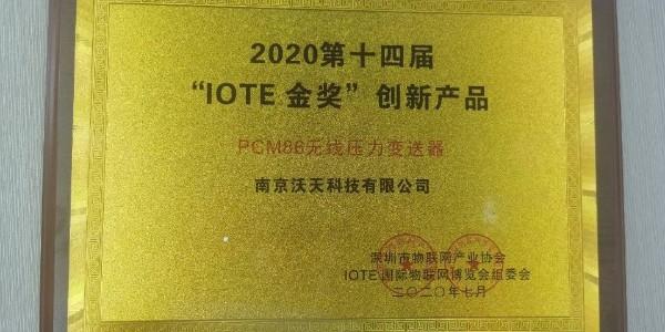 Nanjing Wotian PCM86 wireless pressure transmitter won the
